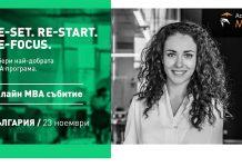 ACCESS-MBA-2020