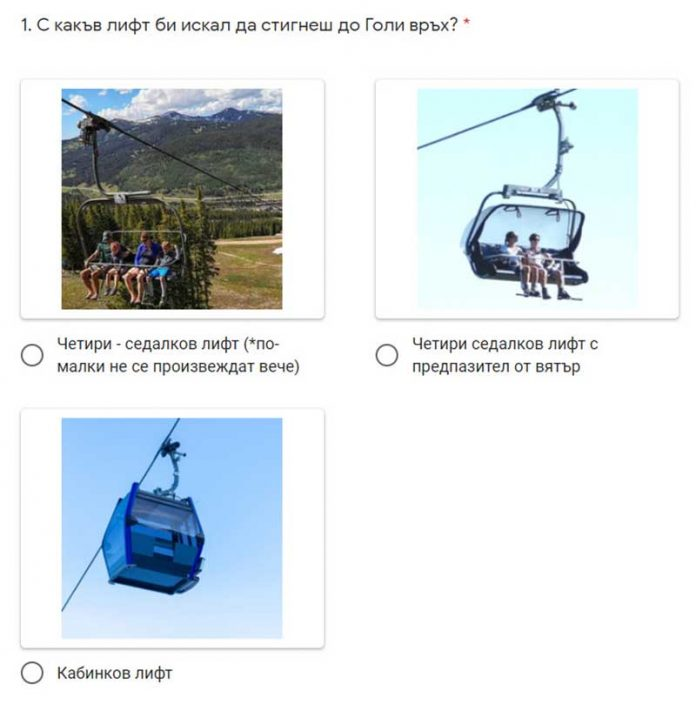 dragalevski-lift-anketa