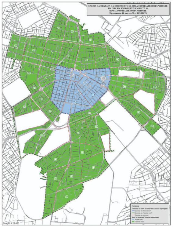 зелена-зона-в-софия