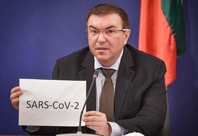 Министър-Костадин-Ангелов