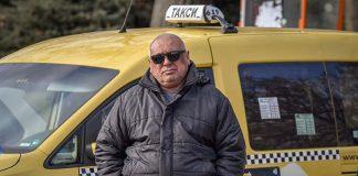таксиметров-шофьор