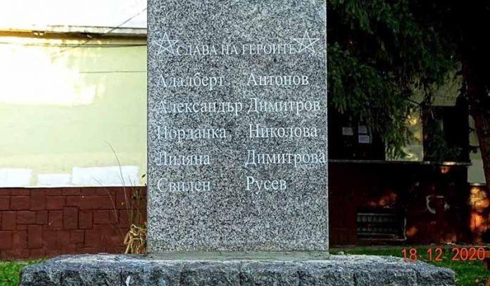 petimata-ot-rms