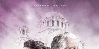 sonya-yoncheva-placido-domingo-concert-sofia