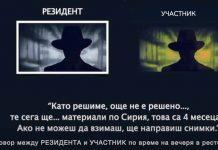 shpionaz-v-polza-na-rusia