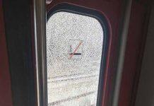 schupeno-staklo-v-vlak