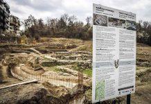археологически-парк-южен-парк